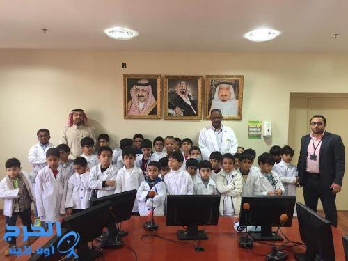 أطباء المستقبل بابتدائية الجامعة  في زيارة لمستشفى الملك خالد بمحافظة الخرج