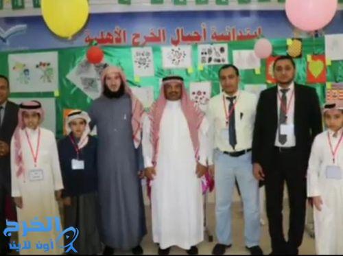 بقيادة المتميز خالد المقرن أنشطة متععدة بإبتدائية أجيال الخرج