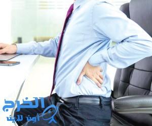 خيارات طبيعية لعلاج آلام أسفل الظهر