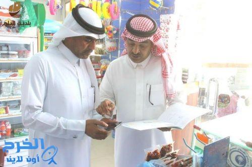 بلدية الدلم تدشن برنامج راقب على المحلات