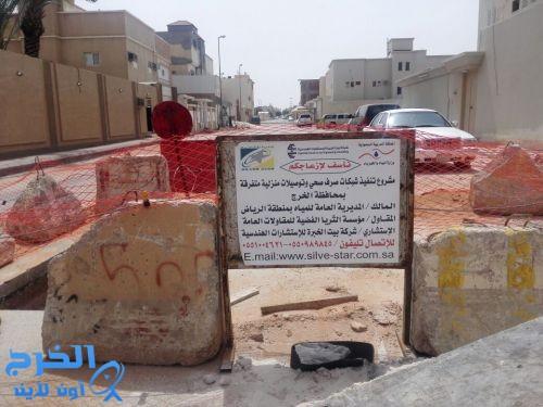 حفر تشكل خطورة على الأطفال بحي النهضة