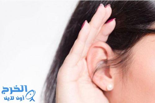 الضغط المرتفع والسكر يضعفان  السمع