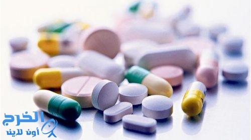 """مضادات الاكتئاب أثناء الحمل تصيب المواليد بـ""""التوحُّد"""""""