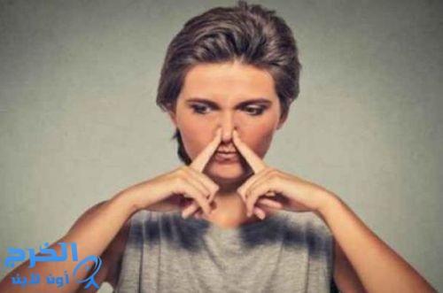 5 روائح كريهة لجسدك تشير إلى إصابتك بهذه الأمراض