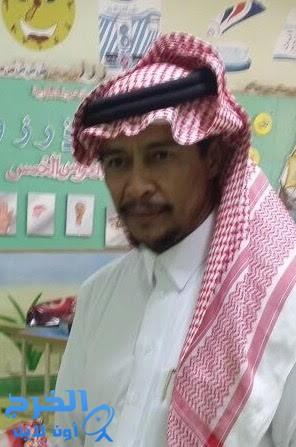 المعلم العنبر يودع طلابه بالهدايا بعد تقاعده