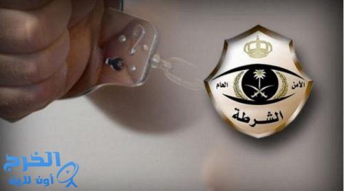 إطاحة سوريين اختطفا وافدة في نهار رمضان