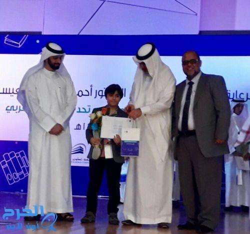 طالب من مدارس الجامعة بالخرج يحقق المركز السابع على مستوى الوطن