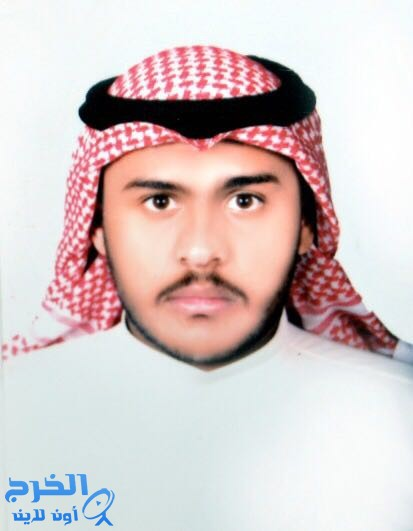 فهد الدبيس وصل