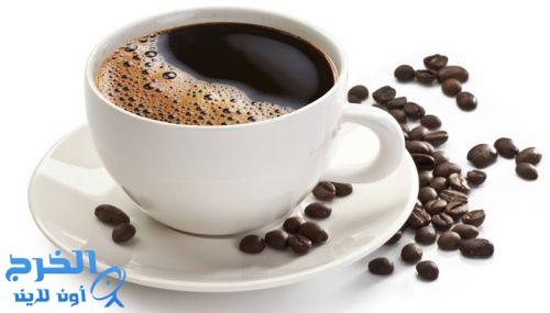 دراسة بريطانية تناول 4 أكواب من القهوة يومياً يقلل خطر الوفاة المبكرة