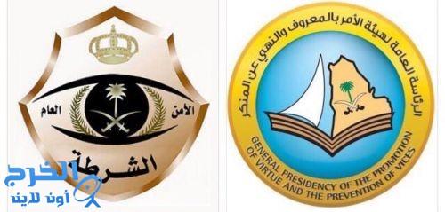 شرطة الرياض تطيح بسيدتين ابتزتا سعودية في 8 آلاف ريال