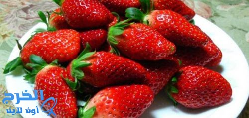 فوائد صحية مذهلة لتناول الفراولة .. تعرف عليها