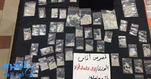 الإطاحة بعصابة سرقة ألماس بقيمته 2 مليون ريال تحت تهديد السلاح