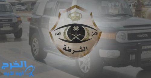 شرطة الرياض تطيح بعصابة تخصصت بنشل كبار السن