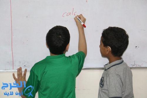 تفعيل الحصص النموذجية في ابتدائية أجيال الخرج
