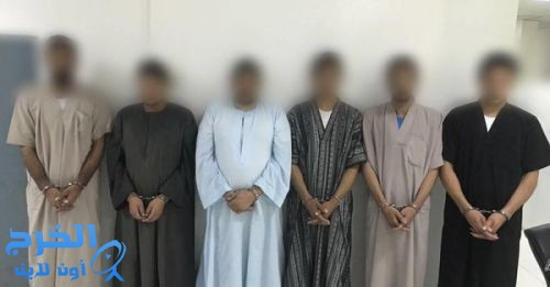 القبض على عصابة مكونة من 6 مقيمين سرقوا 48 مستودعا