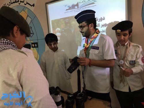 طلاب  متوسطة أجيال الخرج  يزورن متوسطة الأمير فيصل بن فهد