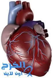 """""""دواء عجيب"""" بجرعة واحدة يقضي على أمراض القلب"""