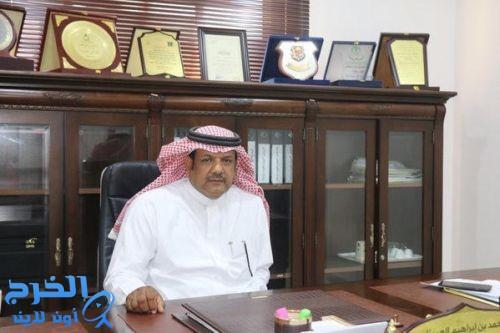 تكليف الأستاذ فهد العييناء نائب المدير العام  شركة مدارس أجيال الخرج