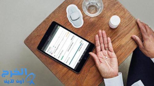 صدق أو لا تصدق تطوير حبوب دواء يمكنها التحدث إلى الأطباء