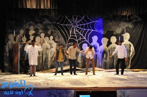 الدكتور العبدالجبار يحضر عرض مسرحية تعليم الخرج