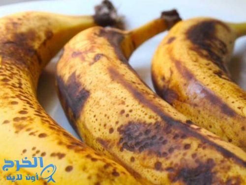 """لا ترموا """"الموز الأسود""""... لهذه الأسباب!"""