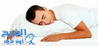 إذا كنت تنام بهذه الوضعية.. فلتغيرها فوراً!