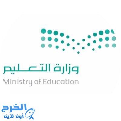 دعوة للمصميمن لتصميم شعار مركز الحي المتعلم