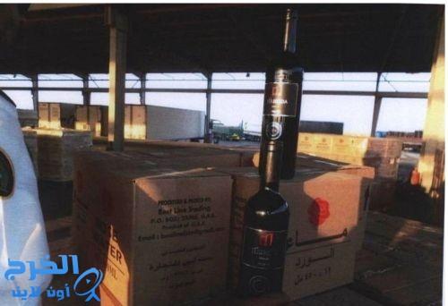 جمرك البطحاء يحبط تهريب أكثر من 15 ألف زجاجة خمر داخل إرسالية «مياه ورد»