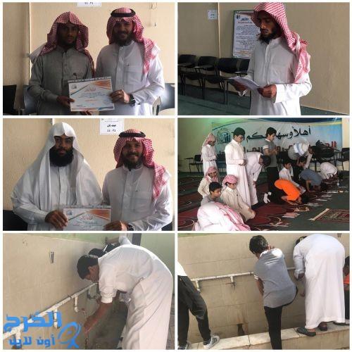 جماعة التوعية الاسلامية في متوسطة أجيال الخرج تفعل العديد من الأنشطة