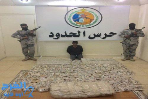 حرس الحدود بتبوك يحبط تهريب 745 ألف حبة كبتاجون
