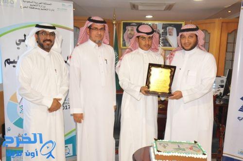 د.العبدالجبار يكرم سفراء الجودة والتميز ضمن فعاليات يوم الجودة العالمي 2017