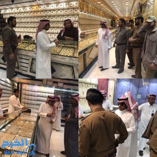 بقيادة العسيري مكتب  العمل بالخرج يشرف على متابعة تطبيق سعودة محلات الذهب