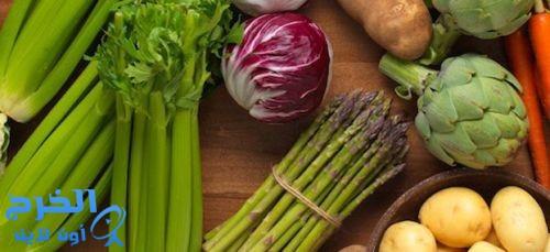 هذه الخضروات ترفع مناعتك وتطرد السموم من جسمك