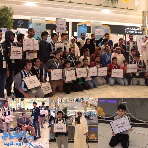 شباب الخرج التطوعي يقدم رسالة صامته عن ذوي الإعاقة بمجمع الراشد مول بالخبر