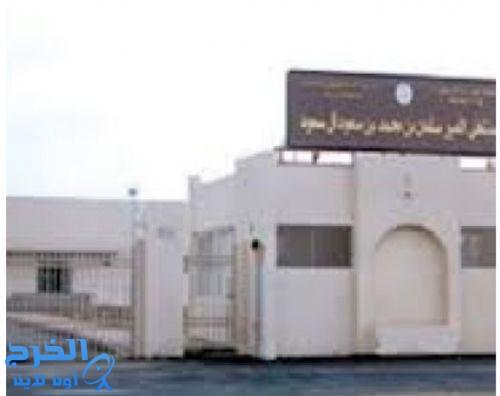 مستشفى سلمان بالدلم تقيم لقاء قياداتها مع المرضى غدا