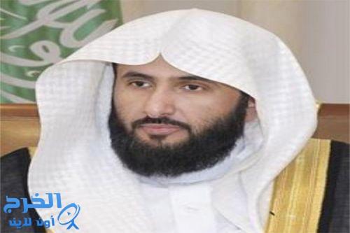 أهالي الدلم يطالبون وزير العدل  زيادة عدد القضاة بمحكمة الدلم