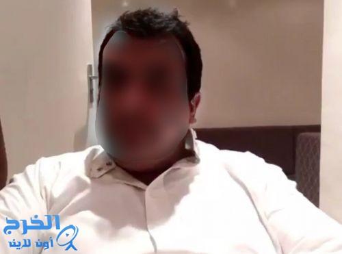 القبض على الشاب المجاهر بالمعاصي والانحلال في مقطع فيديو