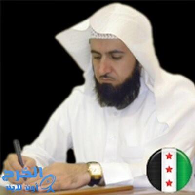 تقرير خطبة (مواعظ الشتاء ) للشيخ الدكتور العسكر