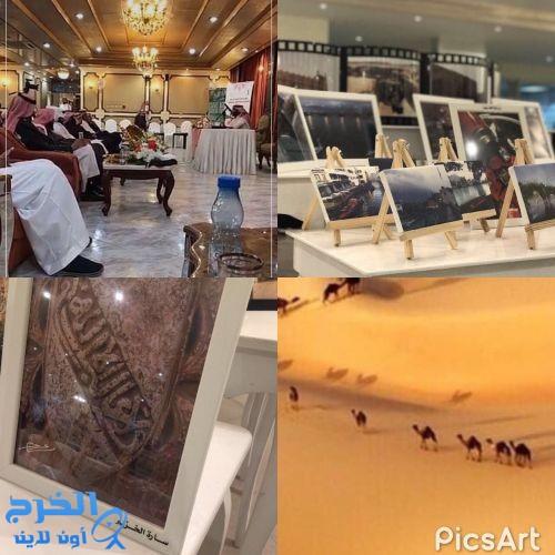 فندق شمسه يشهد أمسية شعرية رائعة و معرض للصور بمبادرة من الفندق و صالون سارة