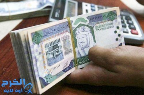 البنوك تستعد لـ«القيمة المضافة» بـ العملات المعدنية