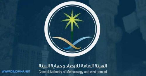 #الأرصاد: إنخفاض درجات الحرارة بمنطقتي #الرياض و #الشرقية