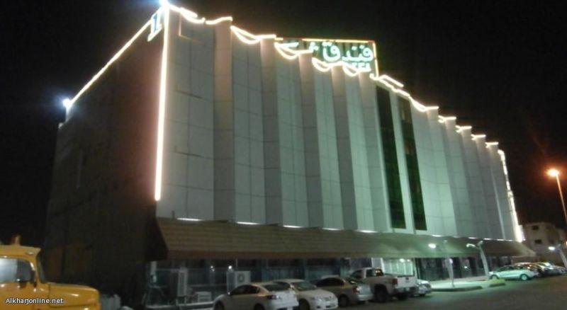 فندق شمسه و التحديث الشامل في جميع أجزاء الفندق بمتابعة الشيخ السبيعي
