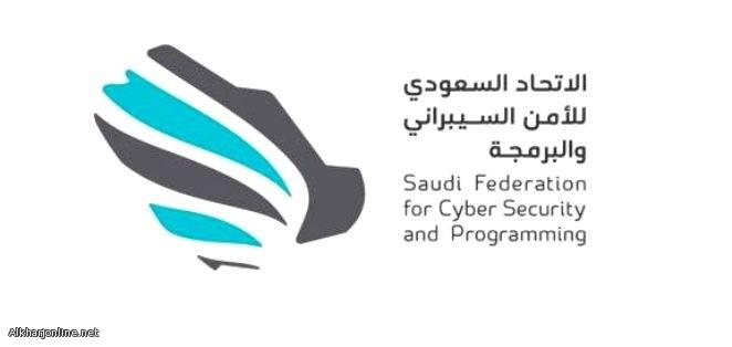 تفاصيل الوظائف بالمركز الوطني لتقنية أمن المعلومات