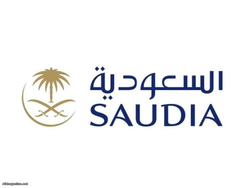 وظائف برواتب تصل حتى 6915 ريال لحملة الثانوية والبكالريوس بالخطوط السعودية