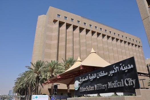 وظائف طبية وإدارية شاغرة بمركز الأمير سلطان لأمراض القلب