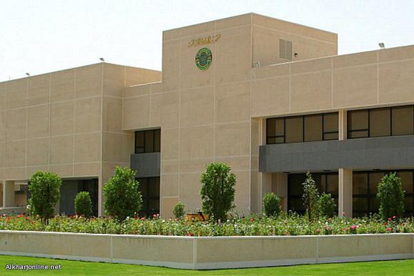 """معهد الإدارة العامة يعلن عن """"وظائف شاغرة"""" لمساعدي المدربين"""