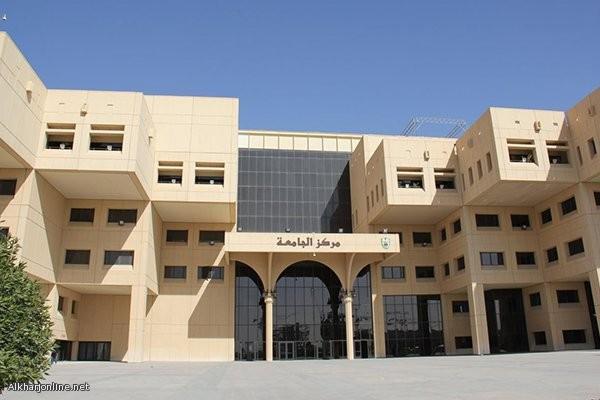 وظائف شاغرة للمعيدين بجامعة الملك سعود