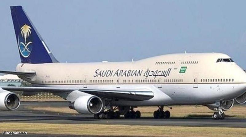 وظائف بمجال خدمة العملاء  بالخطوط السعودية