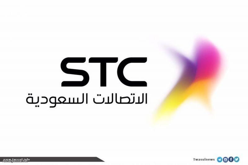 «STC» تعلن عن وظائف إدارية شاغرة لحملة البكالوريوس