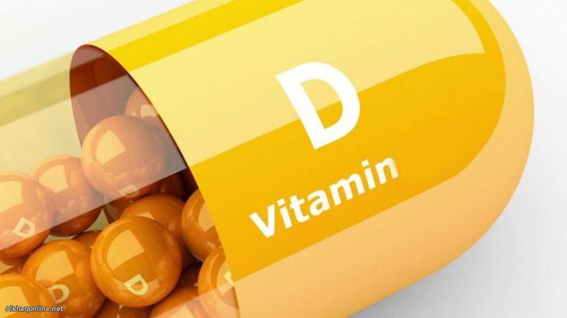 معلومة مهمة لمن يعاني نقص فيتامين «د».
